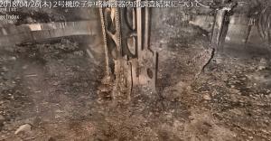 fukushima4キャプチャ