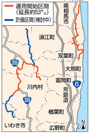 福島送電が設置する送電網(赤い線)
