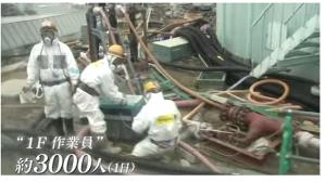 fukushimaworker1キャプチャ