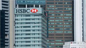 HSBC1キャプチャ