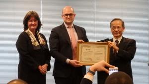 Ambassador to Japan, Béatrice KIRSCH(left), Gregory Behin(Centre), and Yoshihiro Fujii(right)