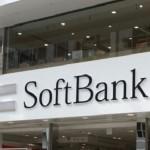 softbank001キャプチャ