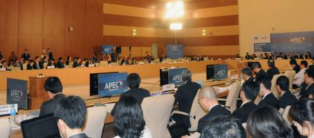 APECの会議