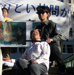 世界人権デーで行われた、中国政府による法輪功弾圧を再現した寸劇の模様