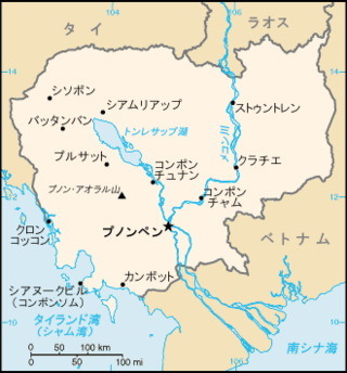 Cambodia320px-Cb-map-ja