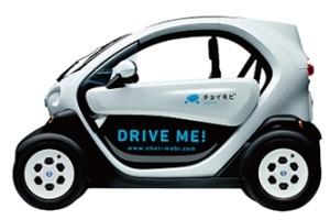 図1 日産ニューモビリティコンセプト。出典:日産自動車
