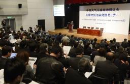 18日、北京市内で開催された「大気汚染対策セミナー」(共同)