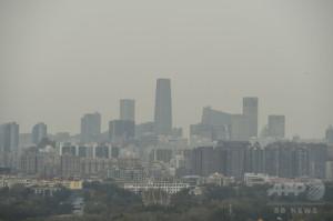 北京の商務中心区にかかったもや。2014年11月 7日