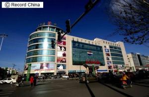 中国で不動産バブルの崩壊により「ゴーストタウン」と化した12都市について、国内メディアが紹介した。12都市のうち4都市が内モンゴル自治区、3都市が河南省にあり、この2行政区に特に集中していることが明らかとなった。写真は内モンゴル自治区オルドス市