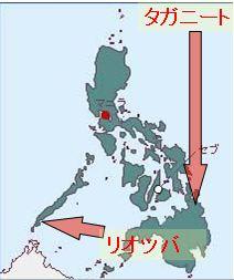 FOEfiripin2012Sep_Map_j