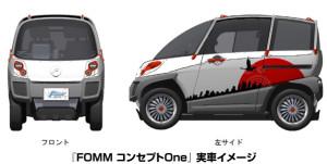 FOMM20140221_c1