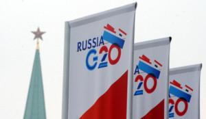 "Логотип ""Группа двадцати"""