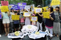 日本大使館前で開かれた、日本の水産物の輸入禁止などを求める集会=1日、ソウル(共同)