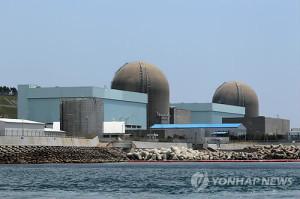 韓国の古里原発