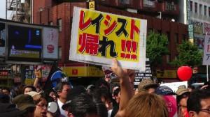 在特会の差別デモを圧倒した市民によるカウンター行動(6月30日)
