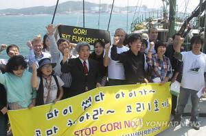 韓国では反核・脱原発を求める市民の声も強い