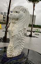 シンガポールの象徴、マーライオン