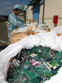 金属リサイクル事業に力を入れるDOWA(写真は東日本事業所)