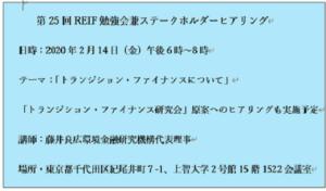 RIEF25d242ab5448d831282a47f17fd3cf255e