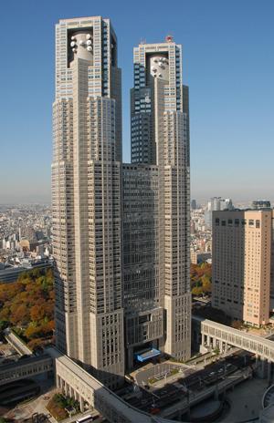 Tokyo_Metropolitan_Government_Building_1