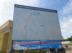 ベトナムで日本が建設する予定の第二原発建設予定地の看板