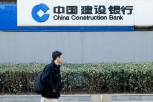 欧州銀行の買収に名乗りを上げている「国家資本主義銀行」の中国建設銀行