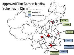 ChinaCap&Trade無題