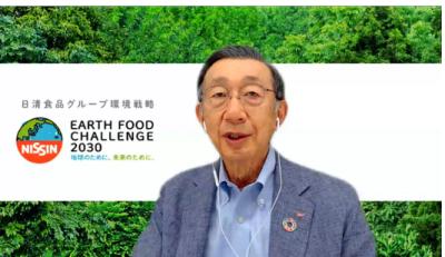 オンライン会見した日清食品HDの安藤宏基社長