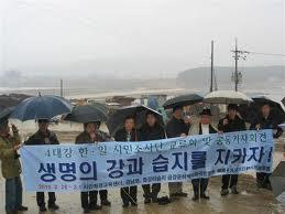 韓国の4大河川を調査する日韓合同調査団