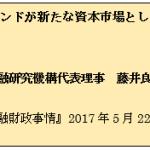 fujii5キャプチャ