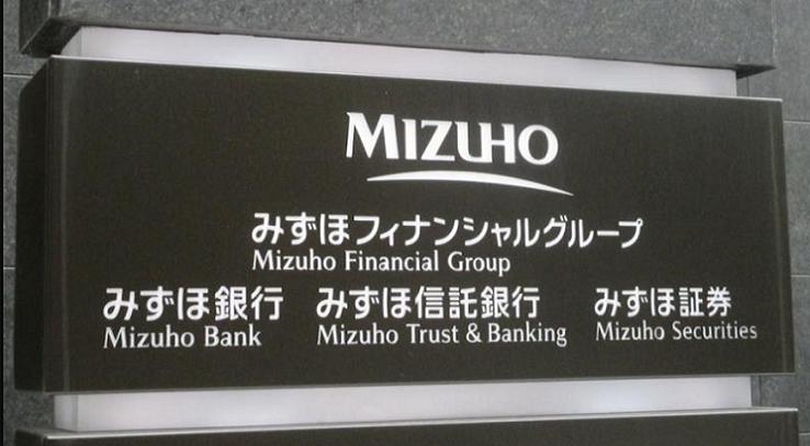 mizuho1キャプチャ