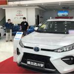 Toyota001キャプチャ