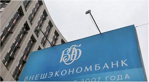 russiabankキャプチャ