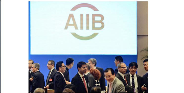 AIIB6キャプチャ
