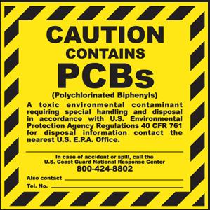 PCB1キャプチャ