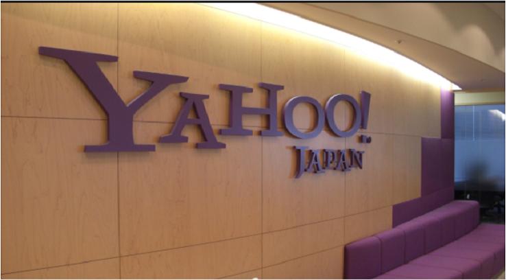 Yahoo002キャプチャ