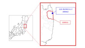 fukushimaキャプチャ