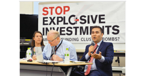 クラスター弾への融資禁止を呼び掛けるNGO