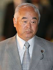 自民党議員・久間章生氏代表のNP...
