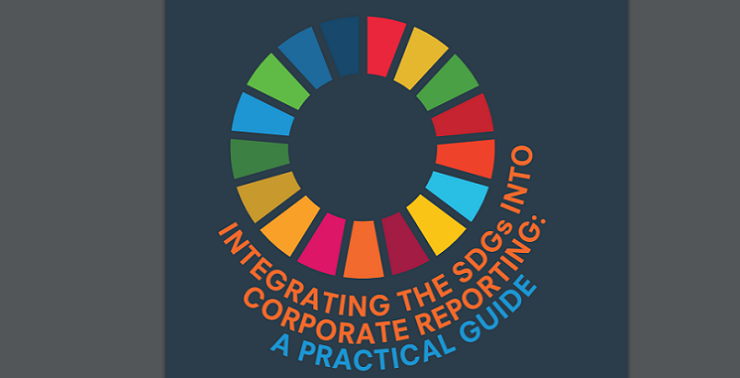 SDGs1キャプチャ