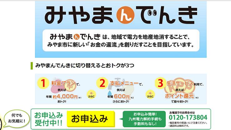 jichitai2キャプチャ