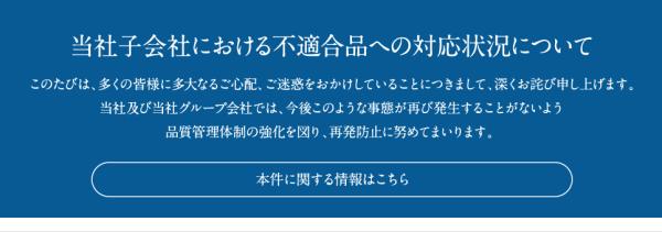 mitsubishimate2キャプチャ