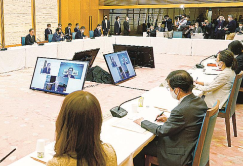 官邸直轄で招集された「有識者会議」初会合(3月31日)