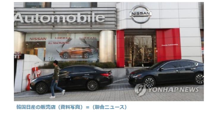 Nissankoreaキャプチャ