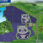 Panda2キャプチャ