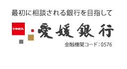 ehimeginkoheader_logo