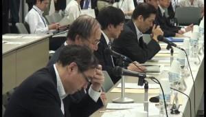 資源エネルギー調査会