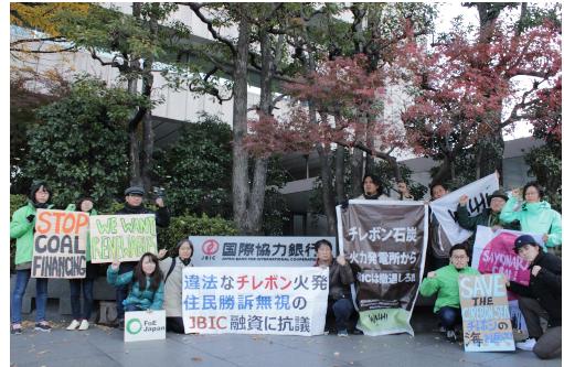 チレボン石炭火力発電計画に反対するインドネシアと日本のNGO