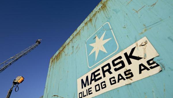 Maersk2キャプチャ