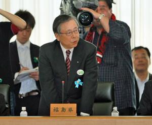 fukushima-sato